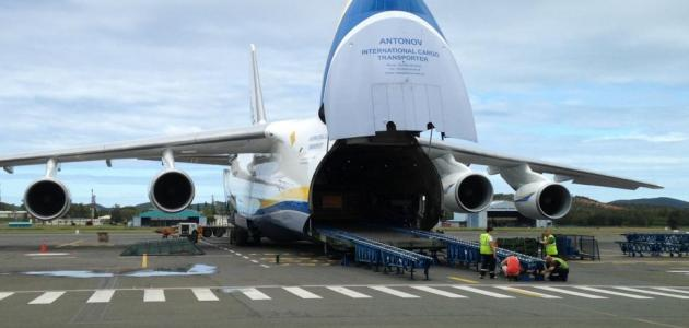 traitement d'un Antonov AN22